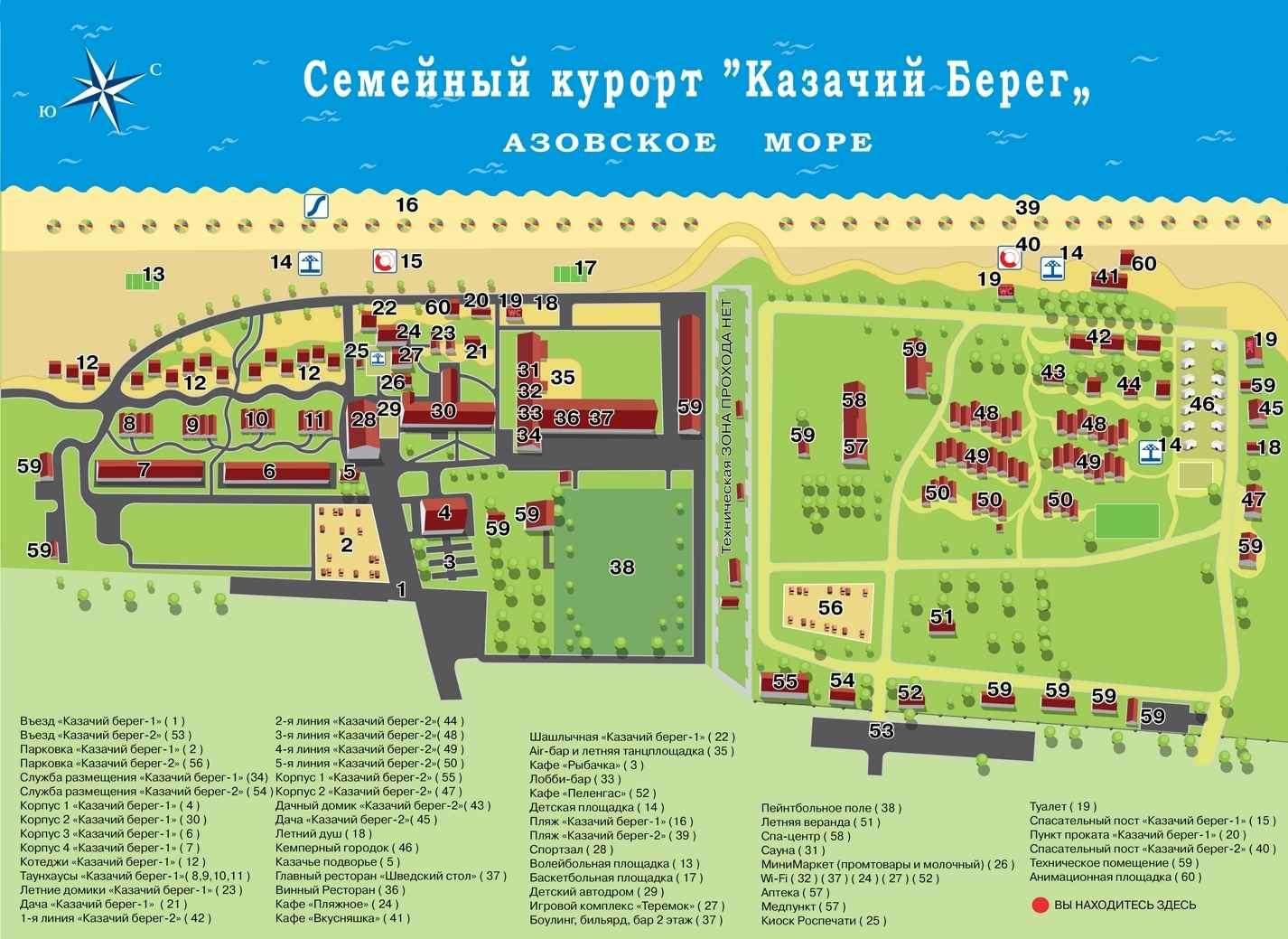 казачий берег должанская официальный сайт фото данном